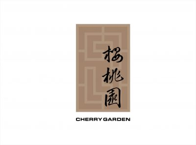 Cherry Garden (Colour).jpg