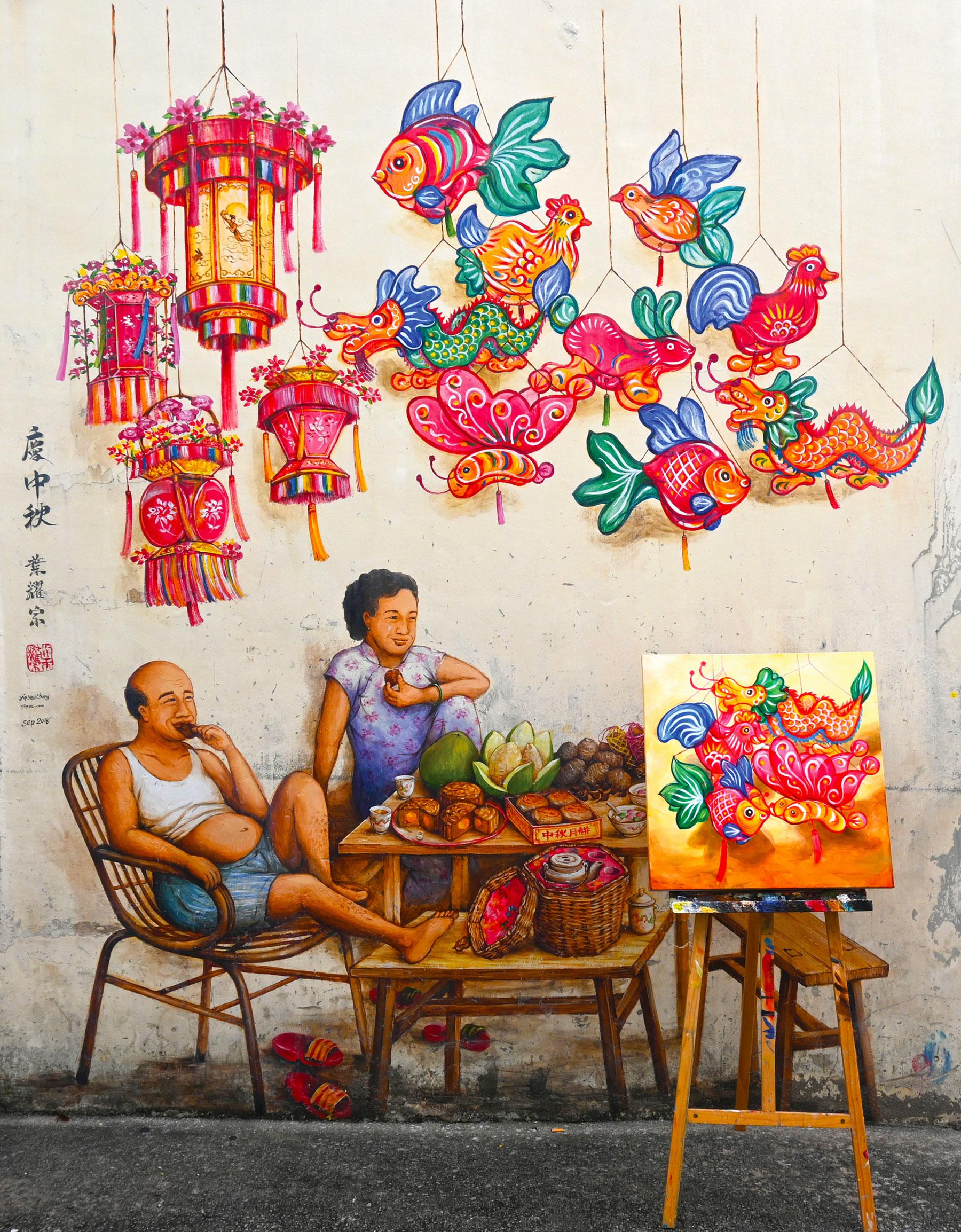 Singapore art, chinese lanterns