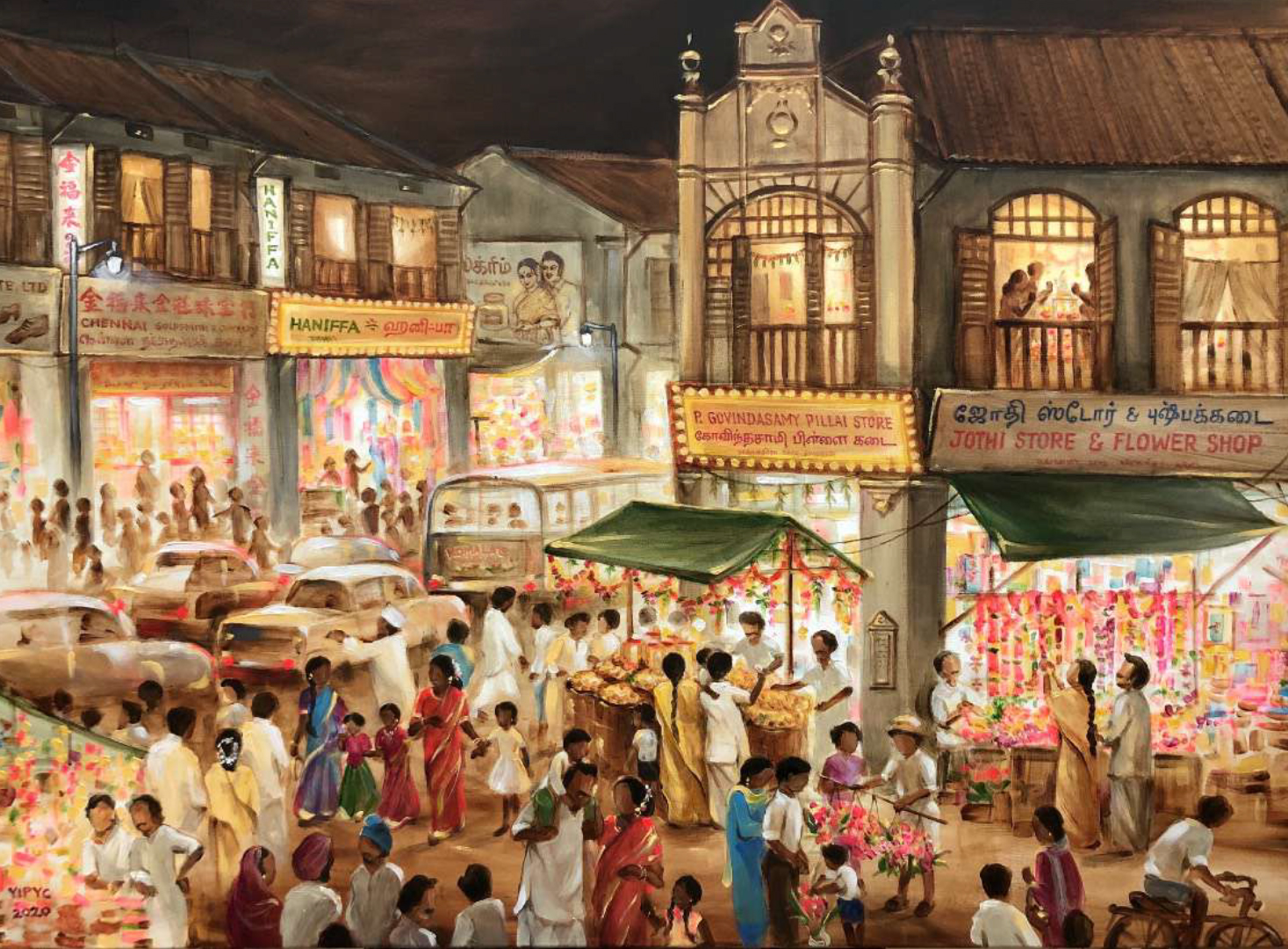 Little India Painting