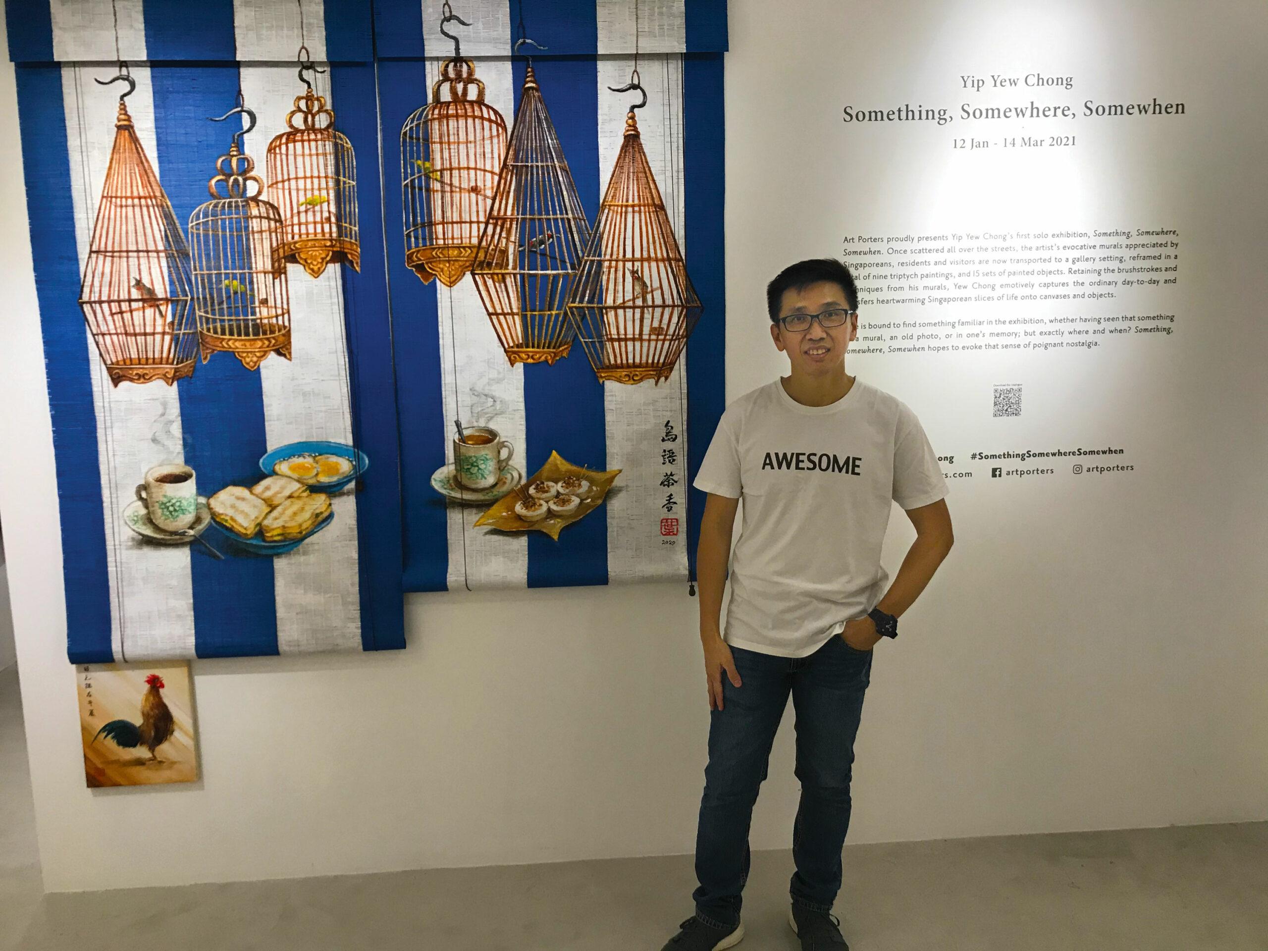 Singapore local artist