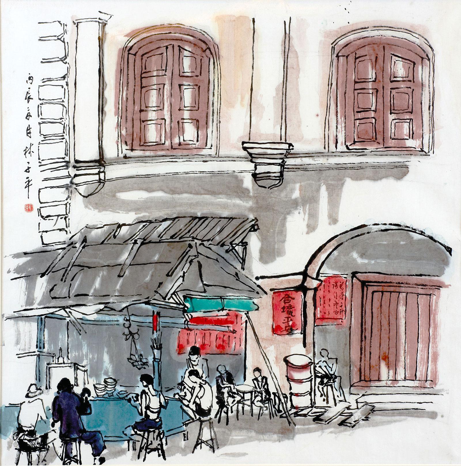 Lim Tze Peng-Market Place Ink on Paper